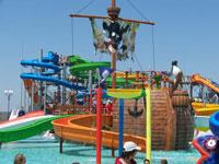 аквапарк в Кирилловке Остров Сокровищ