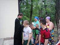 детский оздоровительный лагерь