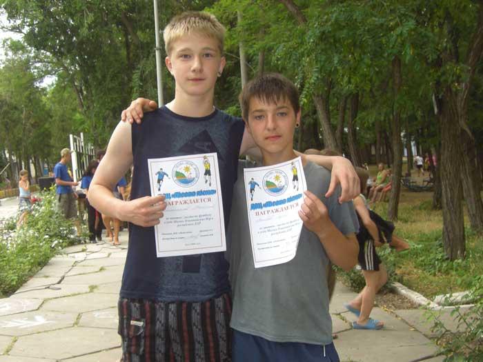 Наши победители в соревнованиях и конкурсах