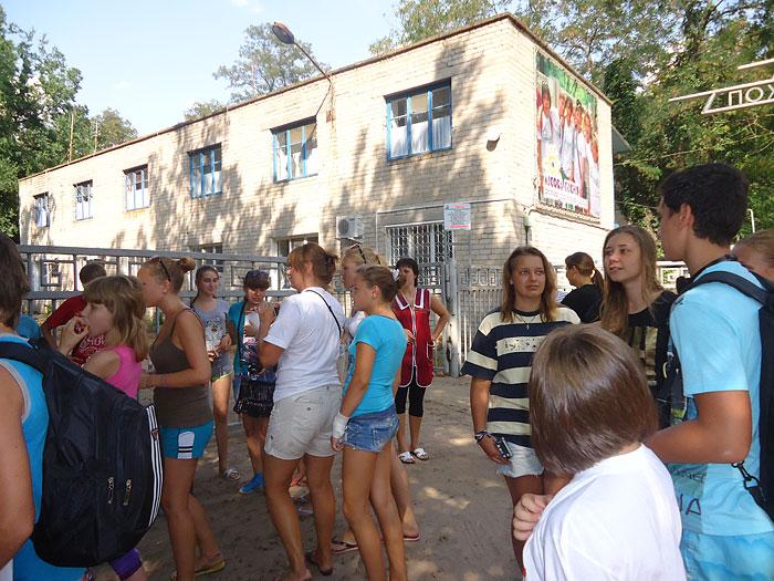 Приезд в детский лагерь