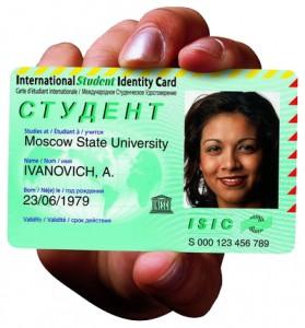 ISIC - международное удостоверение личности