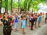 программа летнего лагеря