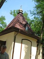 Купол Храма