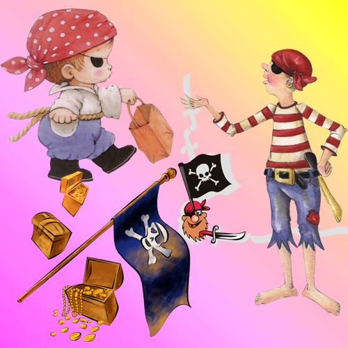 Название отряда - Пираты