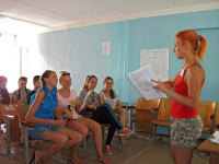 Английский язык в лагере